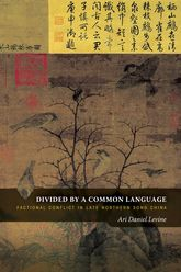 Divided by a Common LanguageFactional Conflict in Late Northern Song China