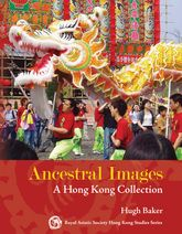 Ancestral ImagesA Hong Kong Collection